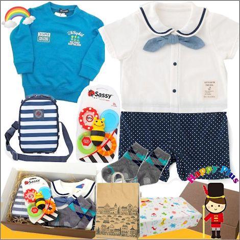 男の子出産祝い ベビー服と育児用品ギフト(ブルー)