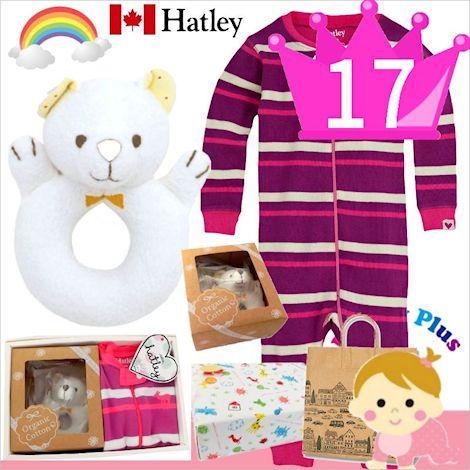 女の子出産祝い カナダベビー服ハットレイとおもちゃセット