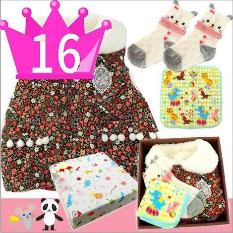 おすすめ女の子出産祝い16位 小花柄襟付きベストセット