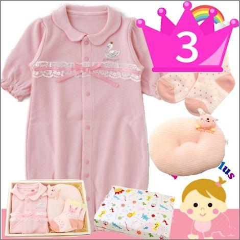 女の子出産祝い ベビー服とanano cafe育児用品セット