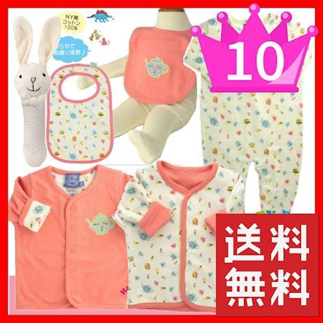 おすすめ 女の子出産祝い10位 アメリカベビー服 mak the yak ティーパーティ 出産祝い4点セット