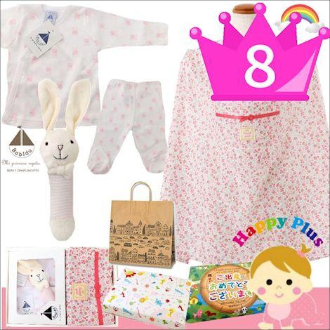 出産祝い女の子 人気ランキング8位 スペイン製ベビー服セット