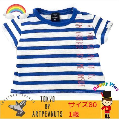 TOKYO BY ARTPEANUTS ベビー服
