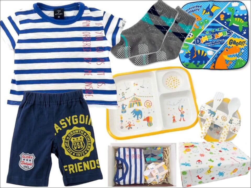男の子出産祝い ベビー服とベビー食器セット