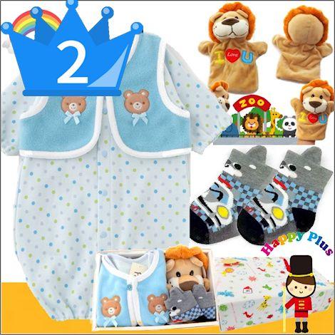 おすすめ男の子出産祝い 生後3ヶ月以内に贈るベスト付き2wayベビー服セット