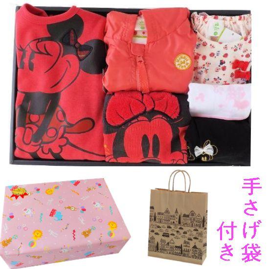 ミニーマウスベビー服女の子出産祝いセット