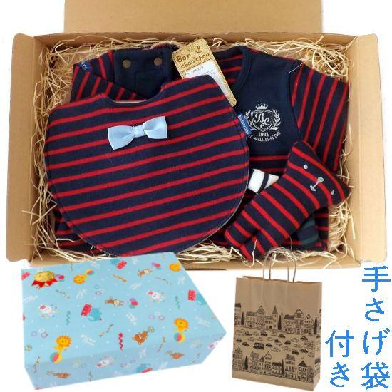 7千円もらって嬉しい男の子出産祝い
