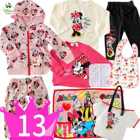 女の子出産祝い13位 Disney baby ミニーマウス ベビー服プレミアム9点セット