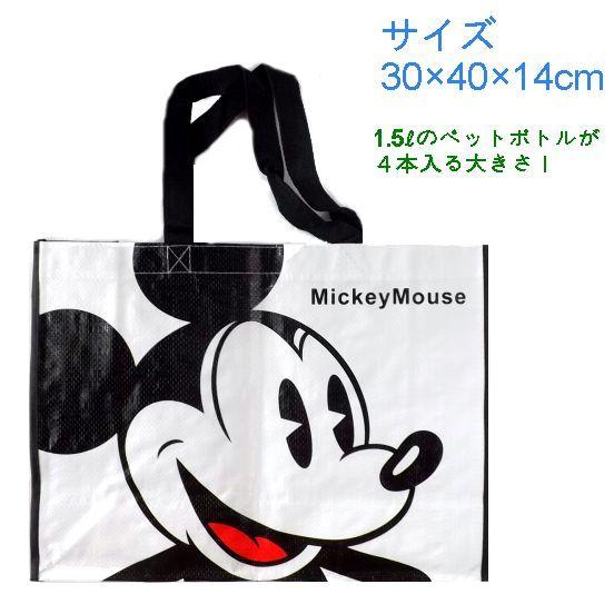 ミッキーマウス 手さげ袋