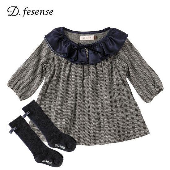 女の子ベビー服出産祝い D.fesense ヘリンボーン柄ワンピボディ(ブラック)セット