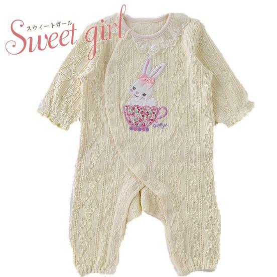 出産祝いに贈りたい女の子うさぎベビー服
