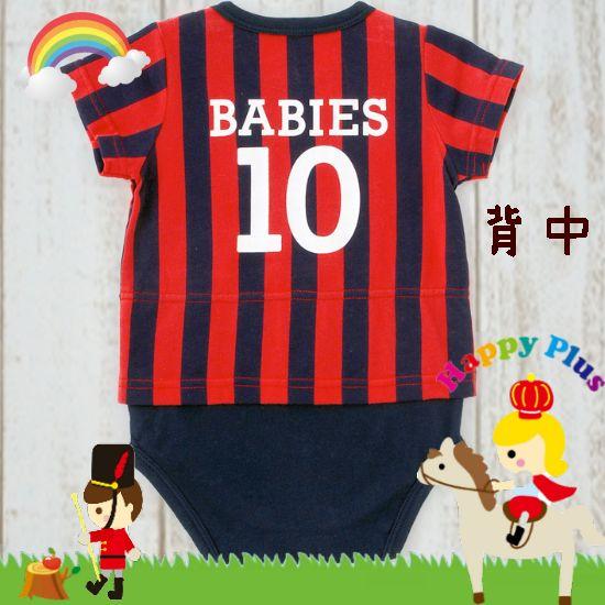 サッカーユニフォームベビー服