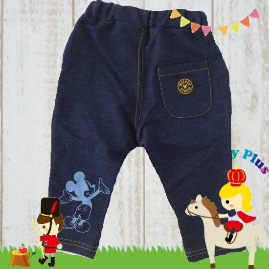 ディズニーミッキーマウス 長ズボン