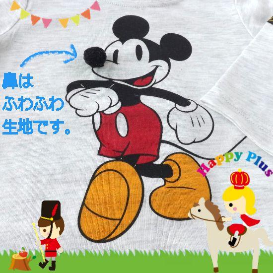 ディズニーミッキーマウス 長袖Tシャツ
