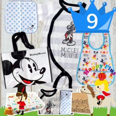 おすすめ男の子出産祝い9位 ミッキーベビー服とベビー用品セット