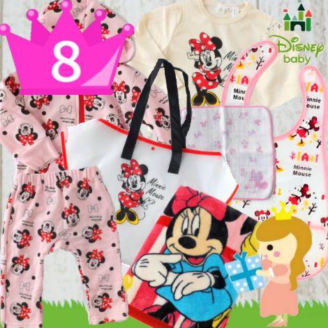 osusume出産祝い女の子 人気ランキング8位  Disney baby ミニーマウスビー服セット