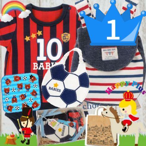 おすすめ 男の子出産祝い1位 サッカーユニフォームベビー服とベビーリュックセット
