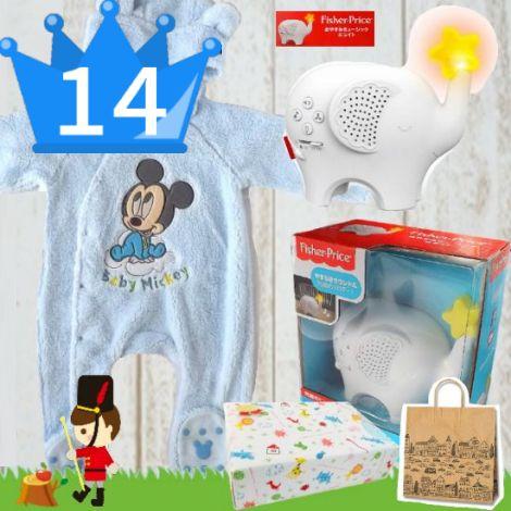 おすすめ 男の子出産祝い14位 ミッキーベビー服とおやすみメロディーセット