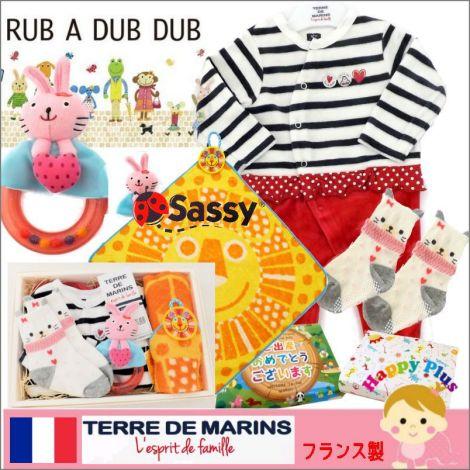 女の子出産祝い フランス製テールドマランベビー服とSassyタオルセット