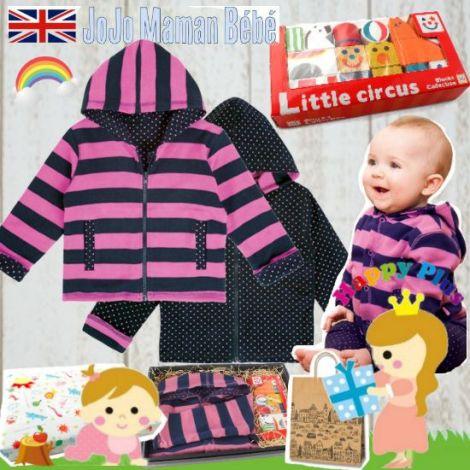 女の子出産祝い・1歳のお祝い イギリスベビー服と積み木セット
