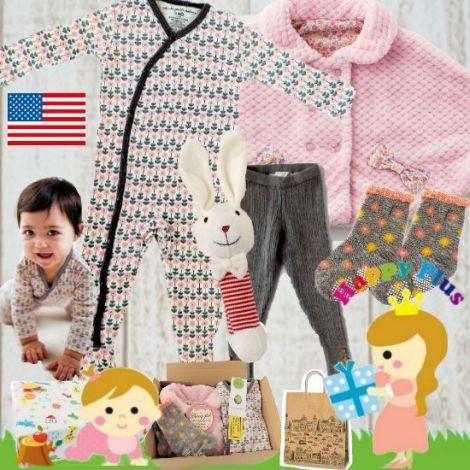 女の子出産祝い アメリカベビー服とリバーシブルマント5点セット