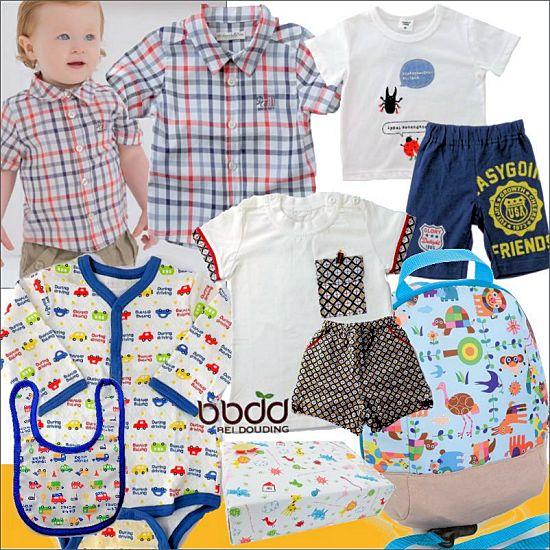 ベビー服いっぱい男の子出産祝い