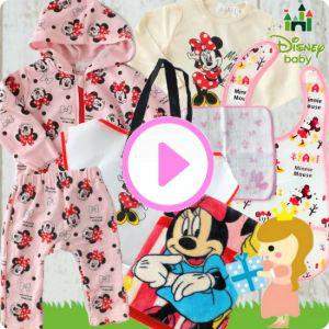 おすすめ 女の子出産祝い8位  Disney baby ミニーマウスプレミアムセット
