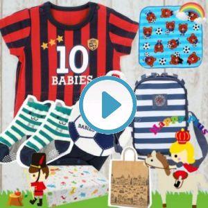 おすすめ男の子出産祝い1位 サッカーユニフォームベビー服とベビーリュックセット