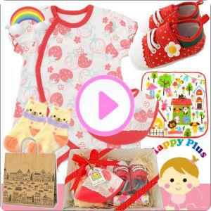 女の子出産祝い いちごベビー服とベビーシューズセット