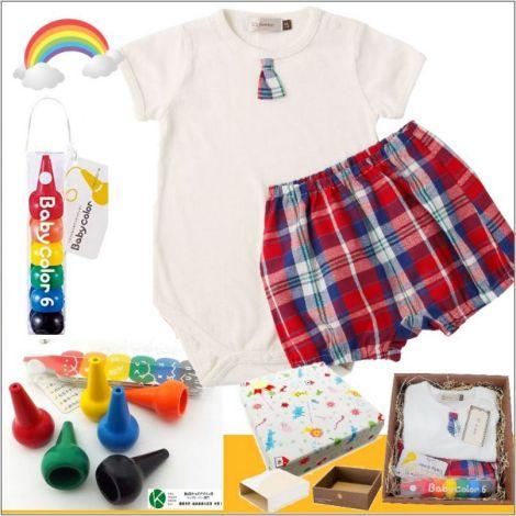 男の子出産祝いや1歳のお祝いにも D.fesense ベビー服とクレヨンセット