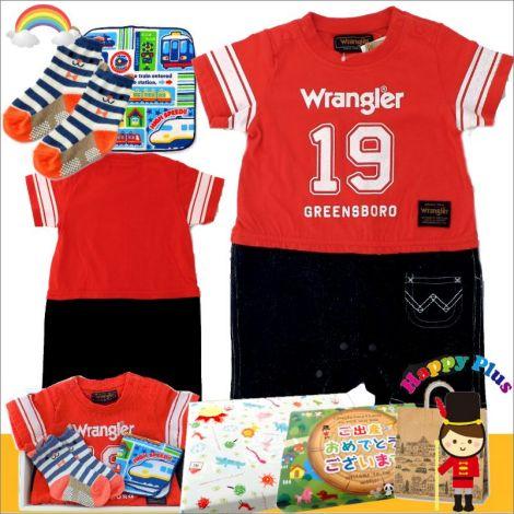 男の子出産祝い Wrangler(ラングラー)ロンパースセット(レッド)