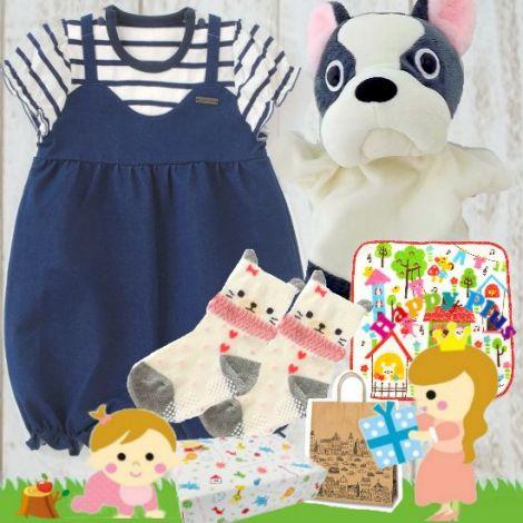 女の子出産祝い 春夏ベビー服とフレンチブルドックのパペット人形セット