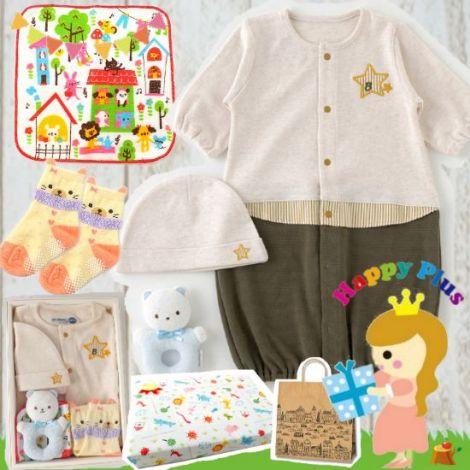 女の子出産祝い 生後3ヶ月以内に贈るベビー服とおもちゃセット