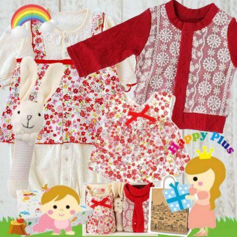 女の子出産祝い うさぎと花柄ベビー服とカーディガンセット