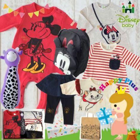 女の子出産祝い Disney baby ミニーマウスわくわくベビー服セット(B)