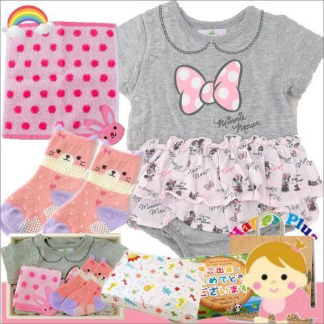 女の子出産祝い Disney baby ミニーマウスベビー服セット(ピンク)