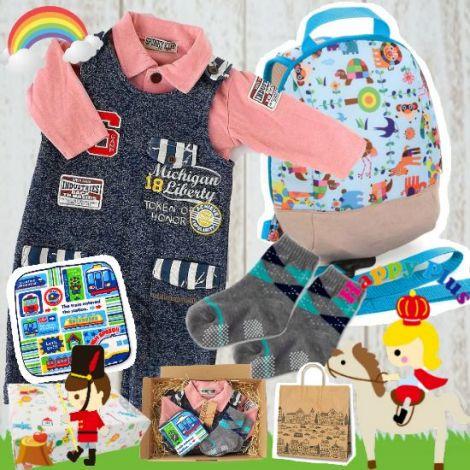 男の子出産祝い ベビー服とSolbyリュックサックギフトセット