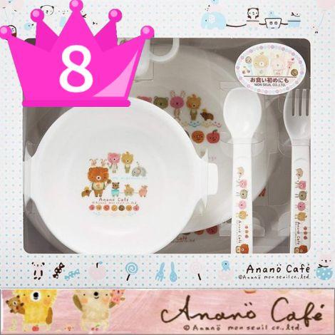 anano cafe ベビー食器セット