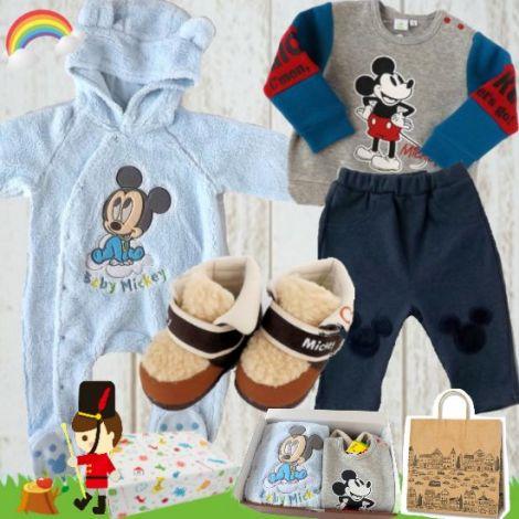 男の子出産祝い ミッキーベビー服と1歳用ブーツ7千円セット