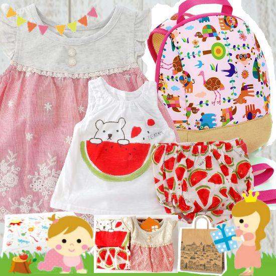 女の子ベビー服とリュック出産祝いセット