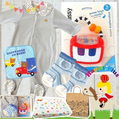 男の子出産祝い ベビー服とsassyおもちゃセット