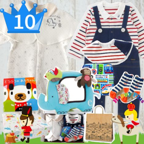 おすすめ男の子出産祝い10位 sweet baby新生児用2wayベビー服1万円セット