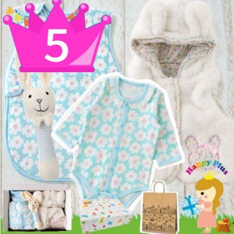 おすすめ女の子出産祝い5位 生後3ヶ月から使えるスリーパーとうさみみベスト(ブルー)