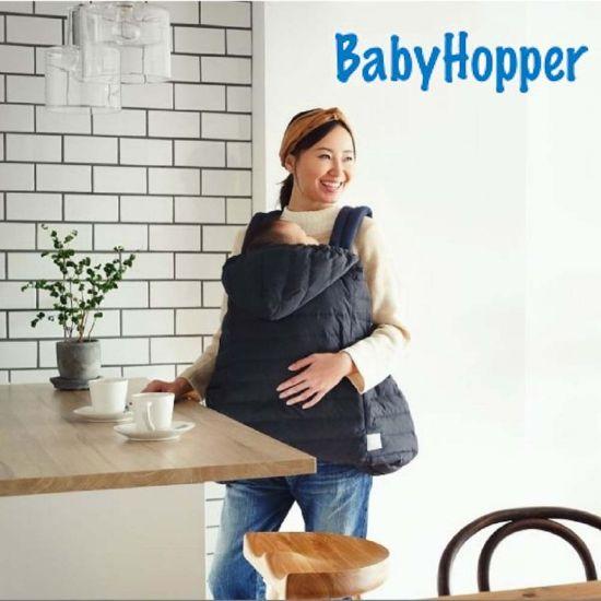 Baby Hopper 2018ウインター・マルチプルカバー/ネイビー