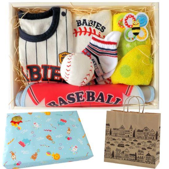 男の子出産祝い 野球ユニフォームセット