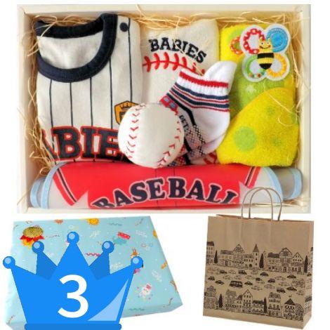おすすめ男の子出産祝い3位 野球ユニフォームベビー服セット