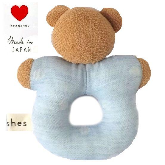 日本製ブランシェス おもちゃ