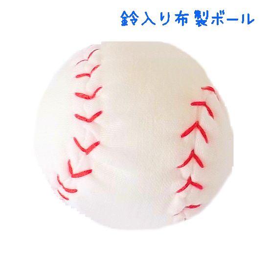 赤ちゃん野球ボールおもちゃ