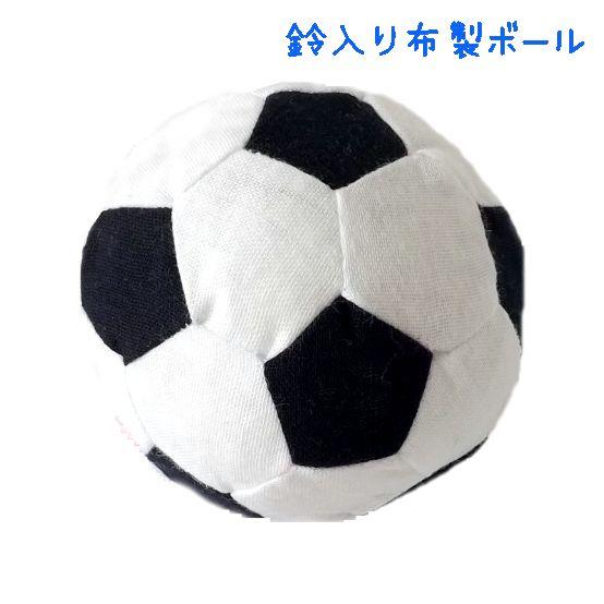 鈴入りサッカーボール