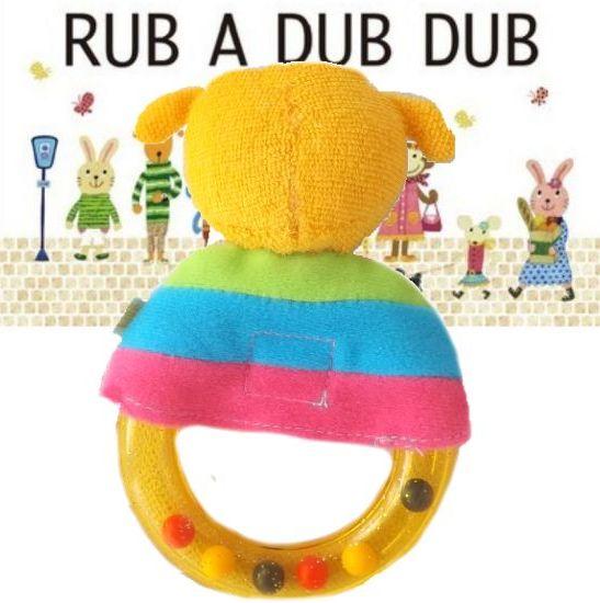 rub a dub dub がらがらおもちゃ
